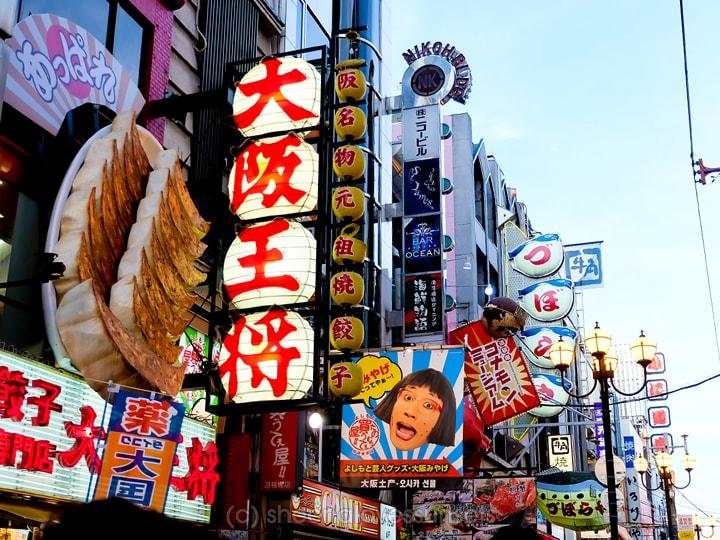 Osaka 17 SheenaLovesSunsets