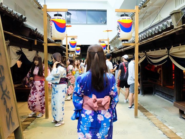 Osaka Museum 1 SheenaLovesSunsets