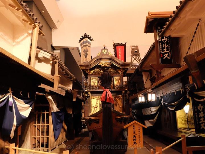 Osaka Museum 12 SheenaLovesSunsets-min