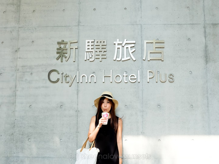 CityInn Hotel Plus Fuxing North Road Branch