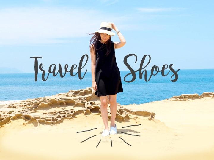favorite-travel-shoes-sheena-loves-sunsets-1